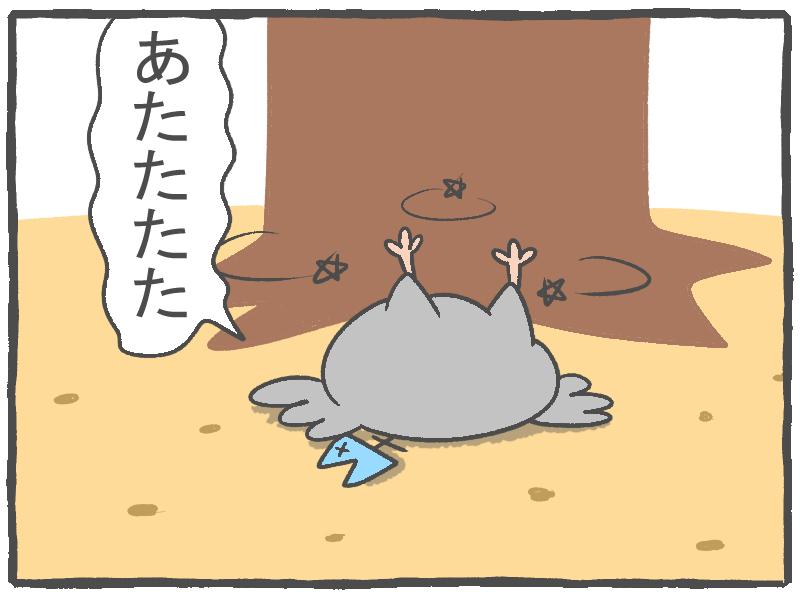 f:id:murakoyome:20201023194201j:plain