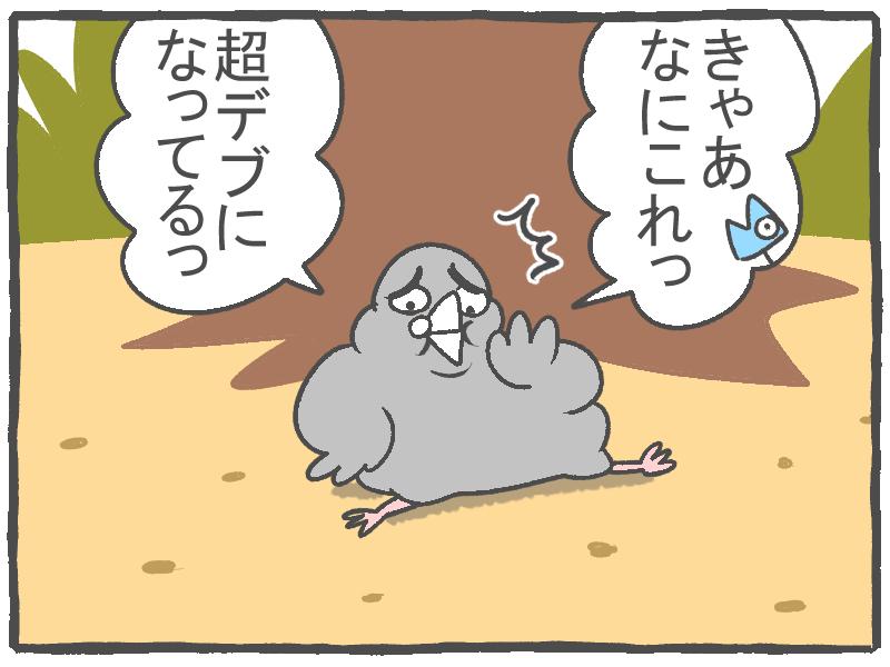 f:id:murakoyome:20201026183923j:plain