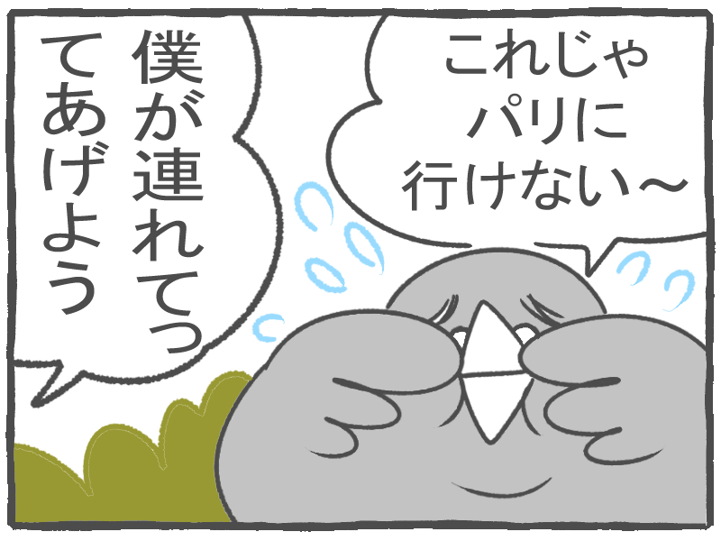 f:id:murakoyome:20201026183926j:plain