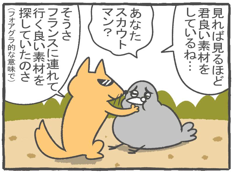 f:id:murakoyome:20201026183929j:plain
