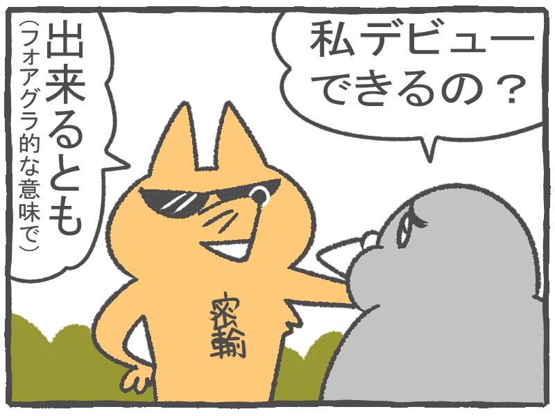 f:id:murakoyome:20201026183933j:plain