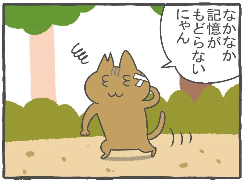 f:id:murakoyome:20201027160900j:plain