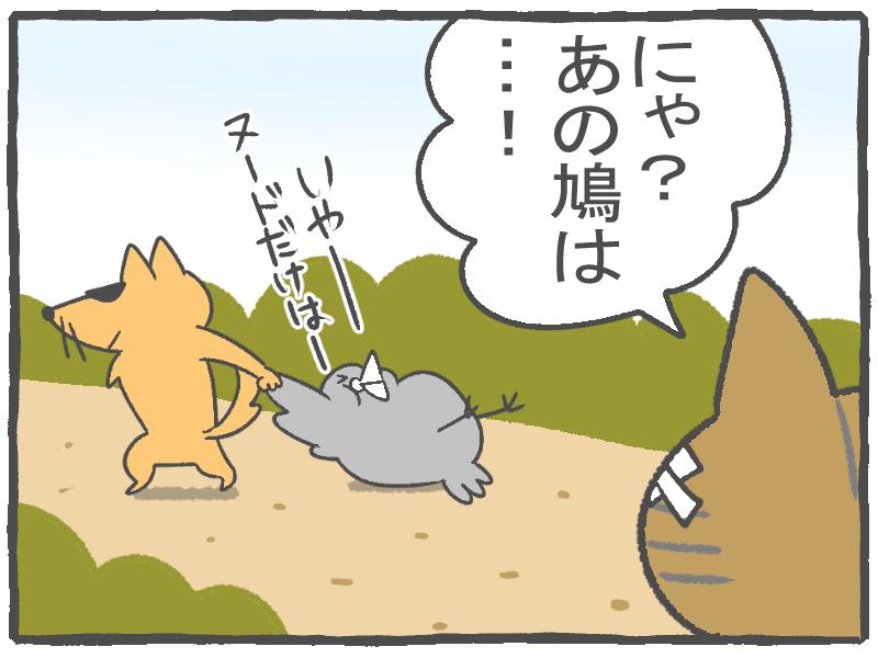f:id:murakoyome:20201027161511j:plain