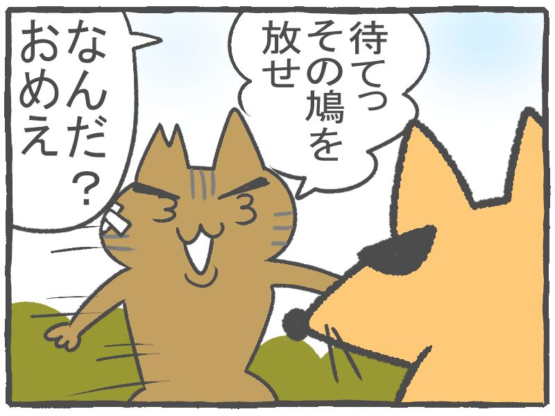 f:id:murakoyome:20201027180032j:plain