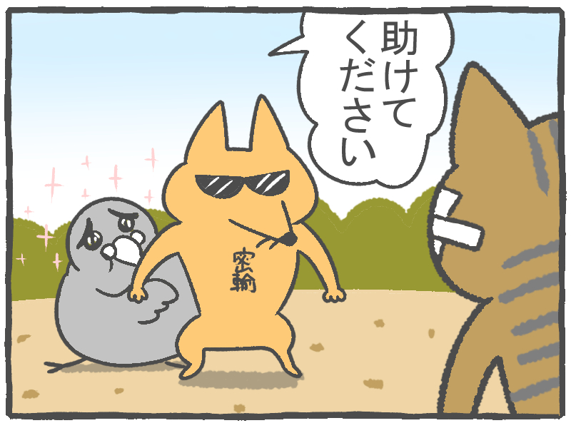 f:id:murakoyome:20201027180036j:plain