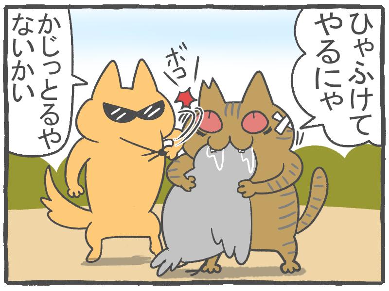f:id:murakoyome:20201027180044j:plain