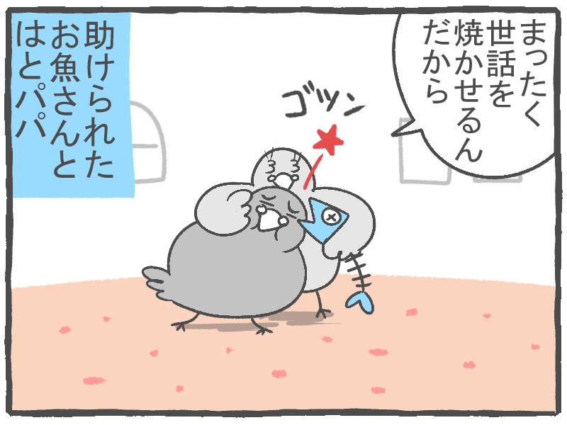 f:id:murakoyome:20201028195702j:plain