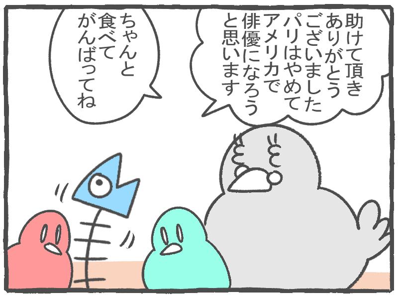 f:id:murakoyome:20201028195706j:plain
