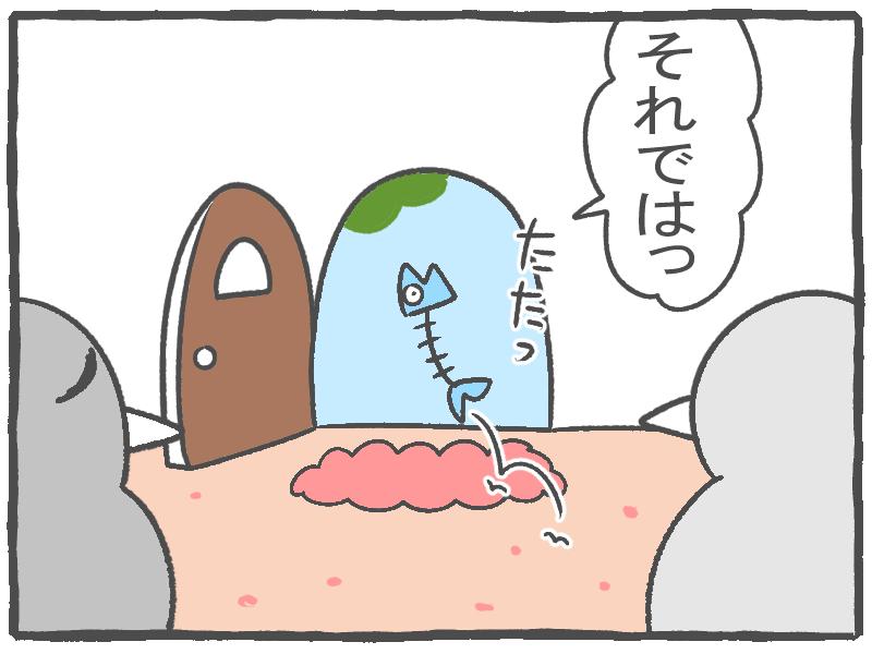 f:id:murakoyome:20201028195709j:plain