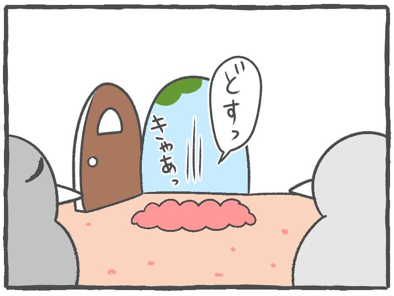 f:id:murakoyome:20201028195712j:plain