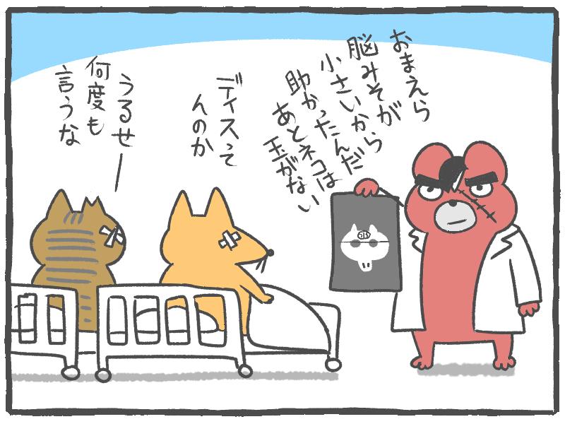 f:id:murakoyome:20201028195721j:plain