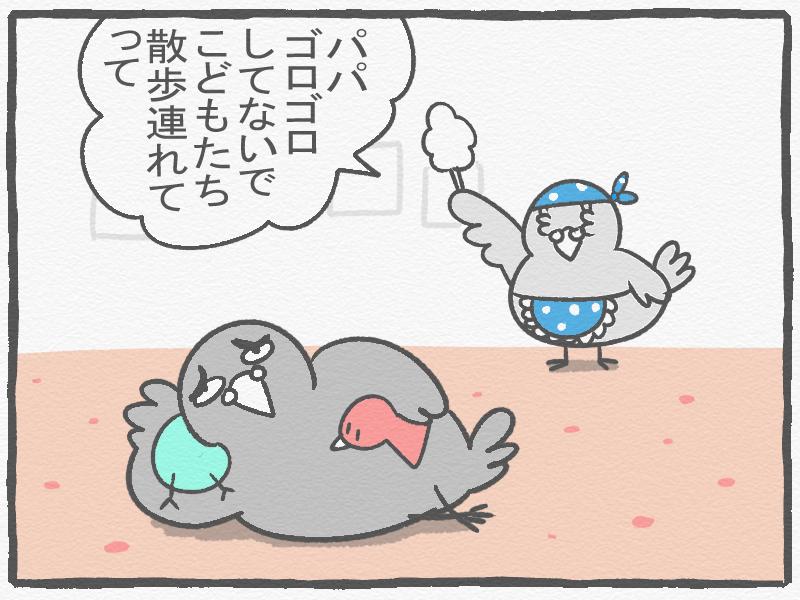 f:id:murakoyome:20201030212145j:plain