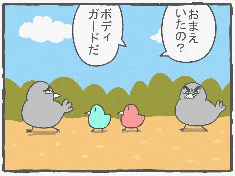 f:id:murakoyome:20201030212149j:plain