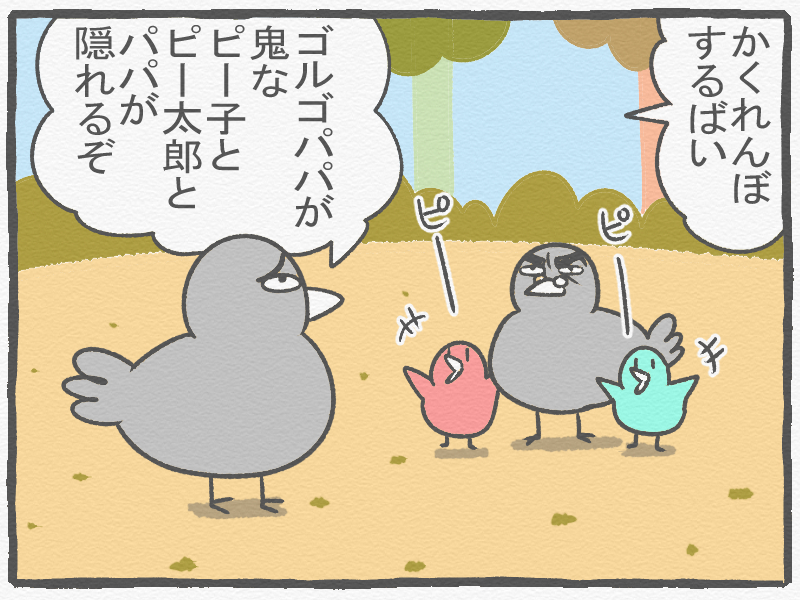 f:id:murakoyome:20201030212153j:plain
