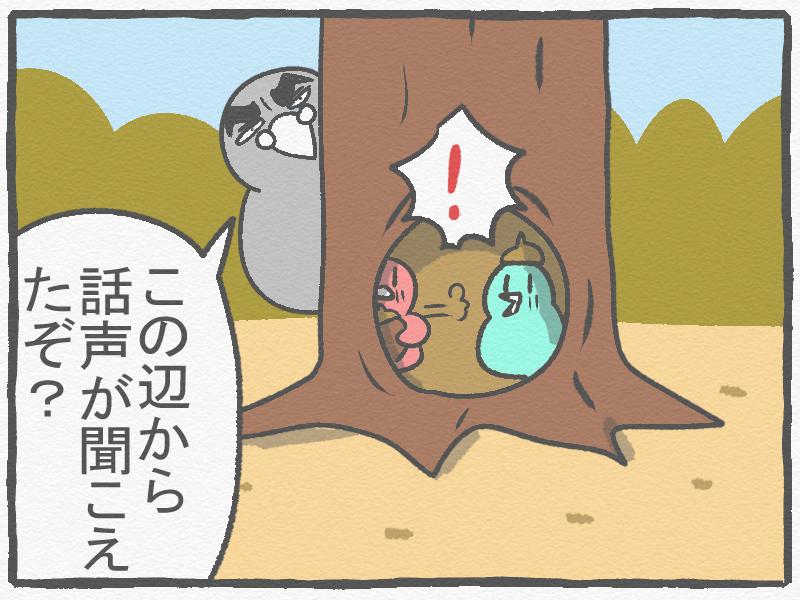f:id:murakoyome:20201030212500j:plain