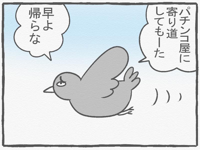 f:id:murakoyome:20201111171015j:plain