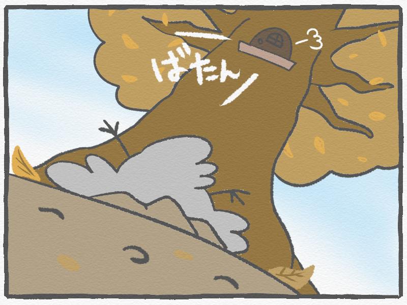 f:id:murakoyome:20201119213049j:plain
