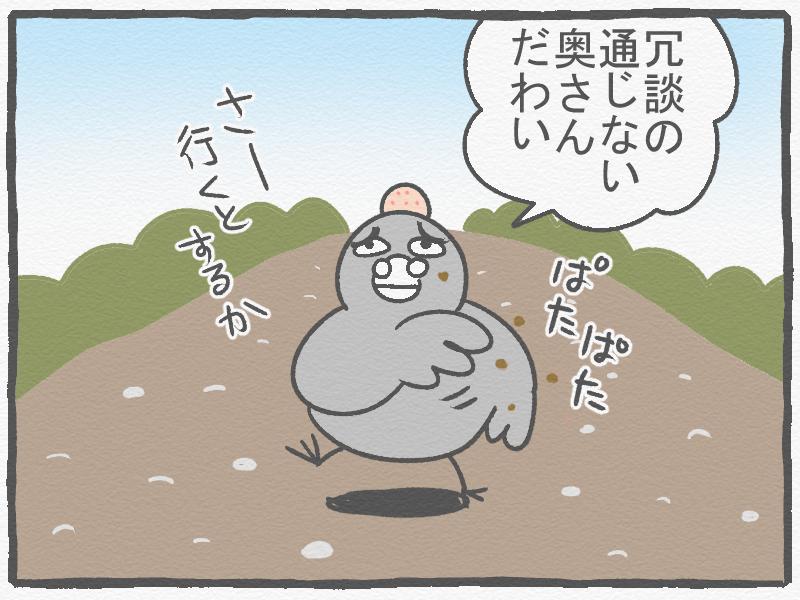 f:id:murakoyome:20201119213100j:plain