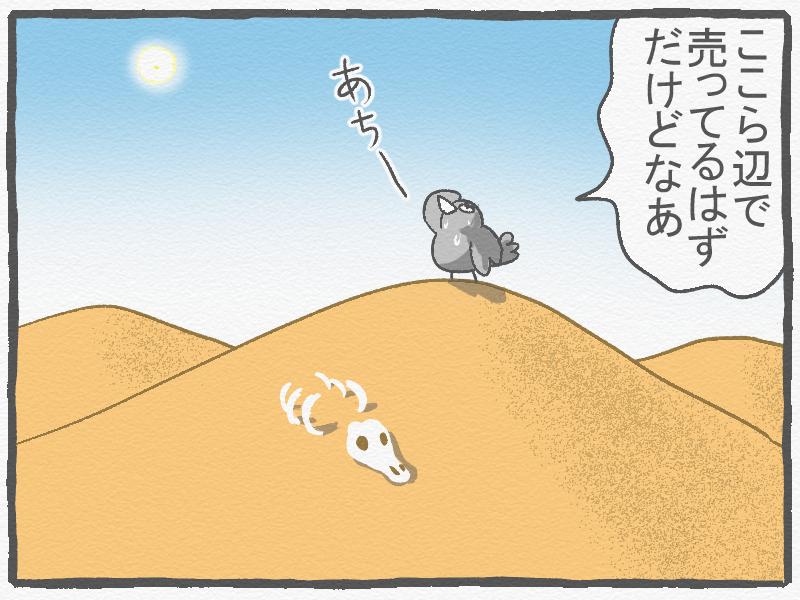 f:id:murakoyome:20201119213107j:plain