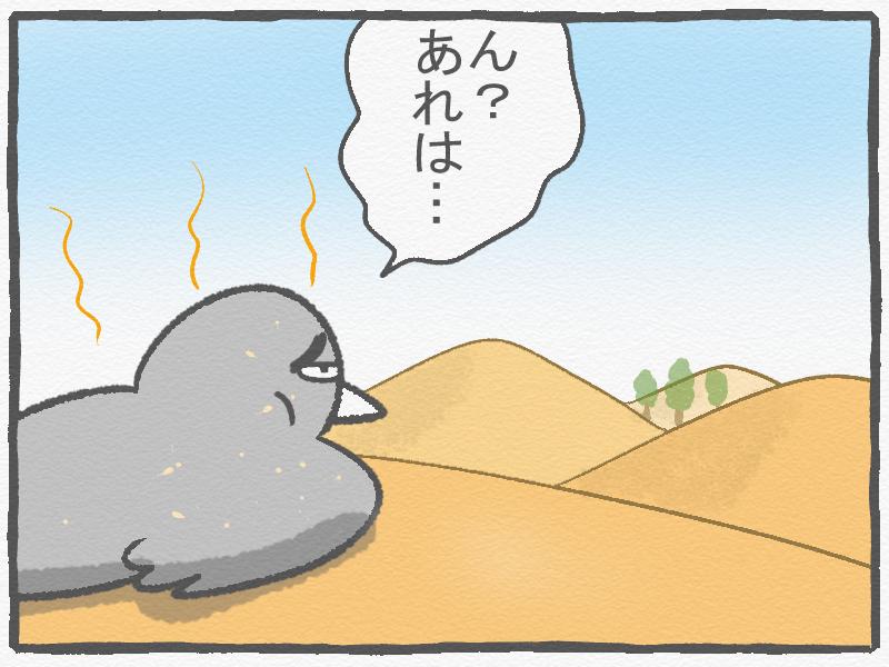 f:id:murakoyome:20201119213114j:plain