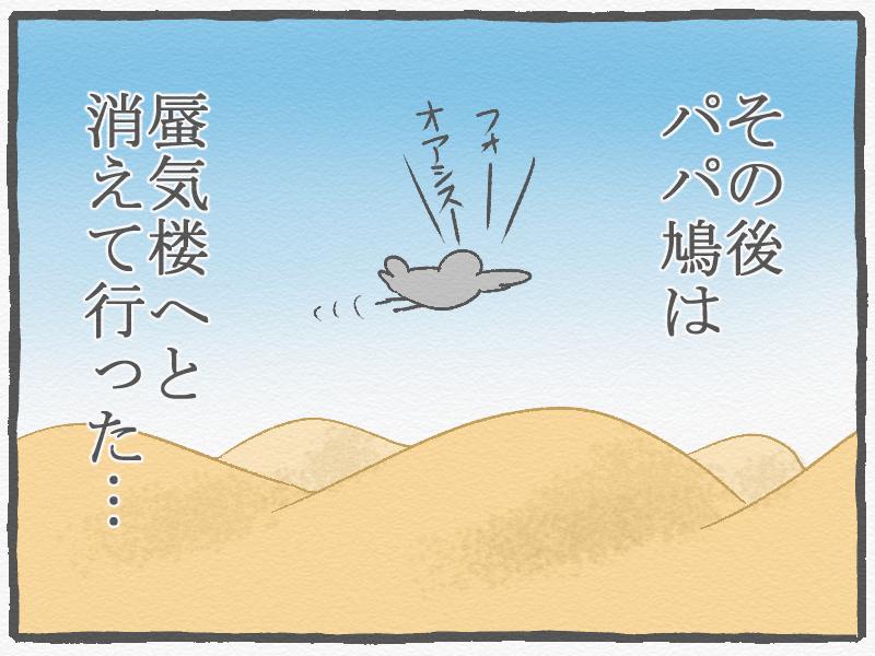 f:id:murakoyome:20201119213123j:plain
