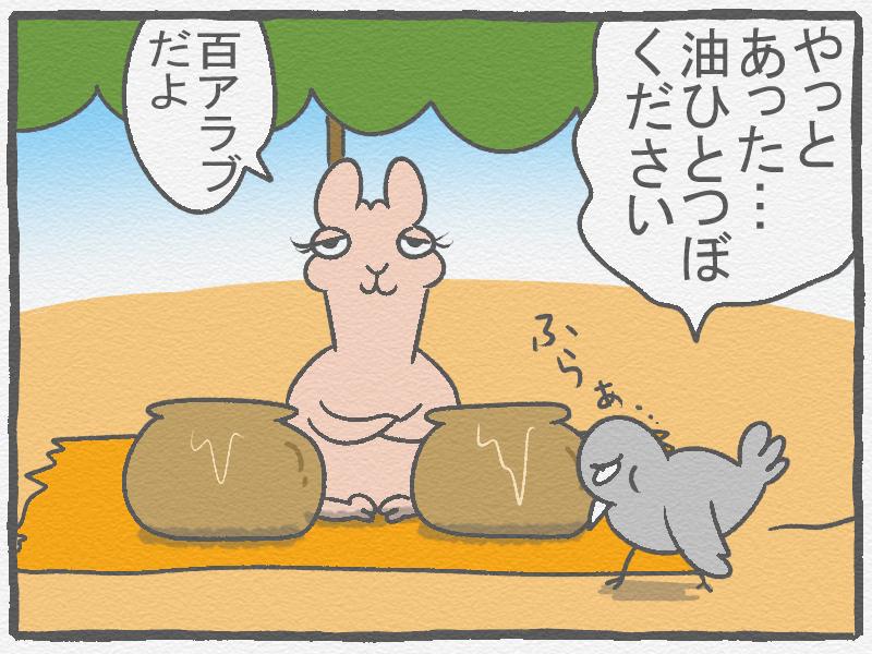 f:id:murakoyome:20201122205236j:plain