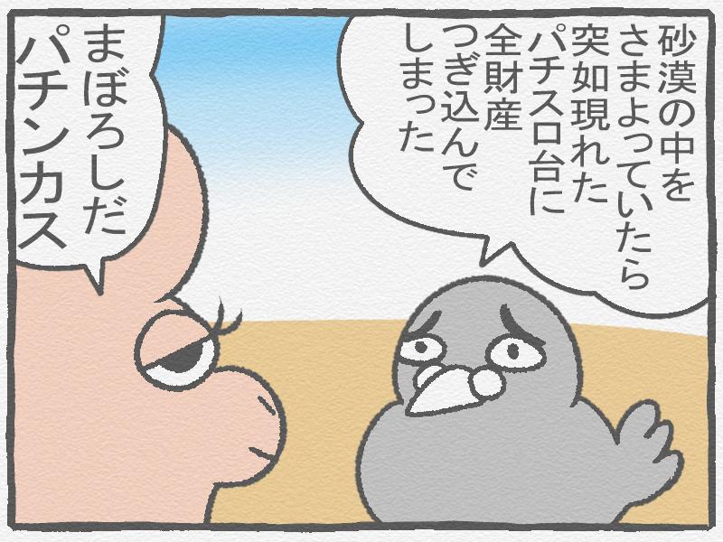 f:id:murakoyome:20201122205243j:plain