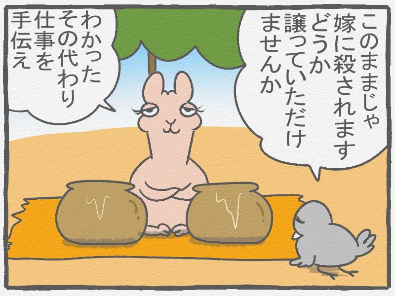 f:id:murakoyome:20201122205247j:plain