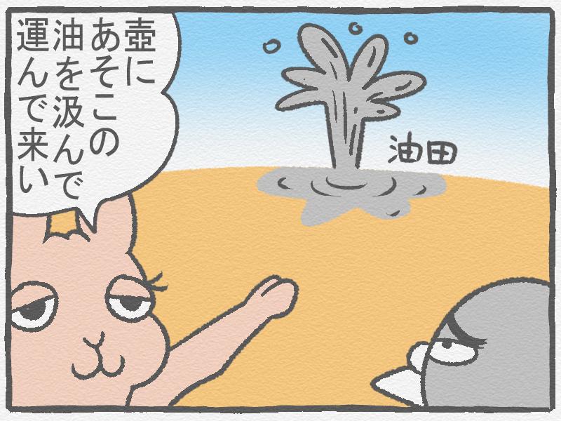 f:id:murakoyome:20201122205250j:plain