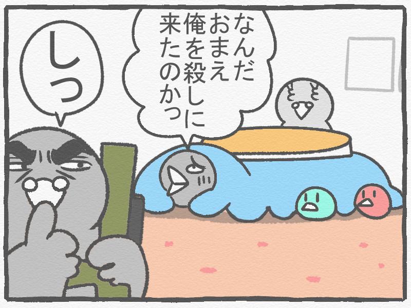f:id:murakoyome:20201201173310j:plain