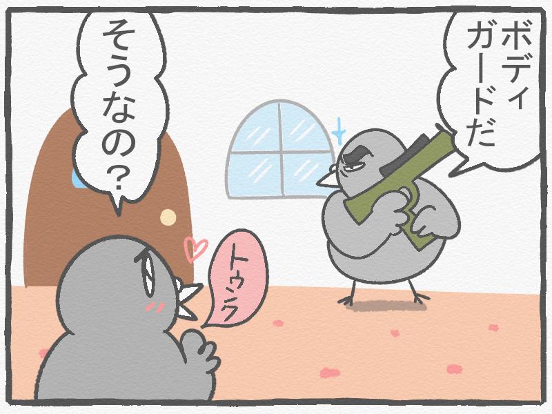 f:id:murakoyome:20201201173313j:plain