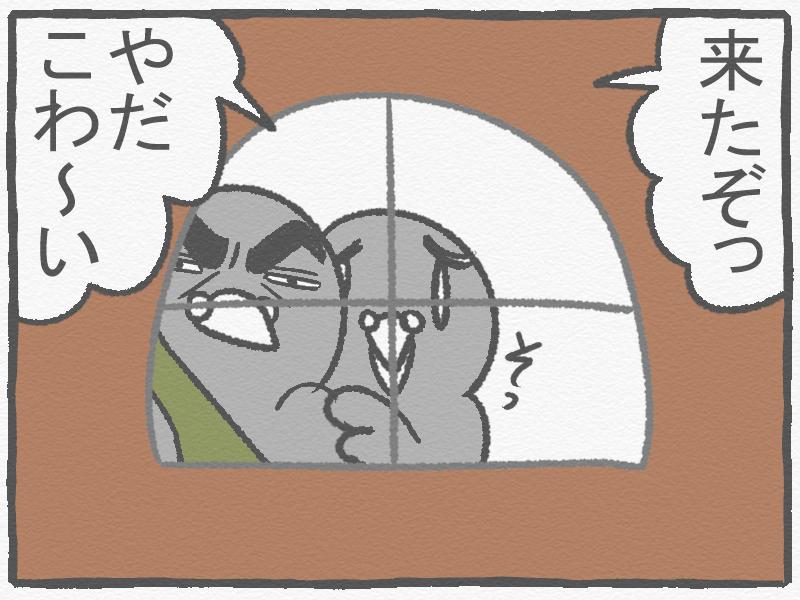 f:id:murakoyome:20201201173316j:plain