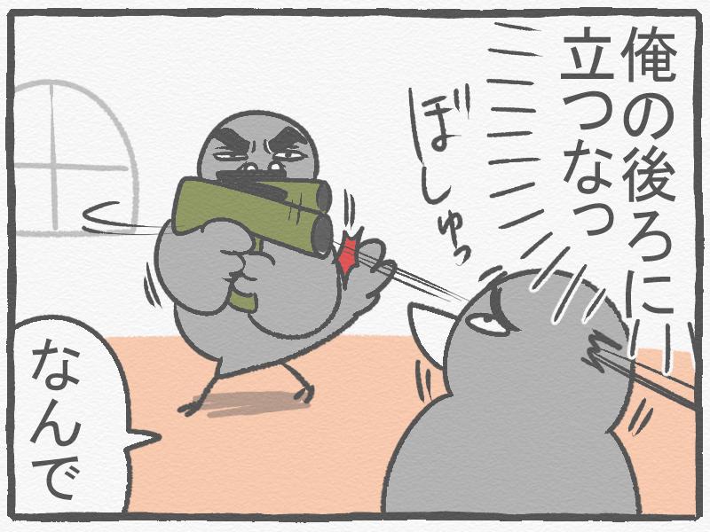 f:id:murakoyome:20201201173323j:plain