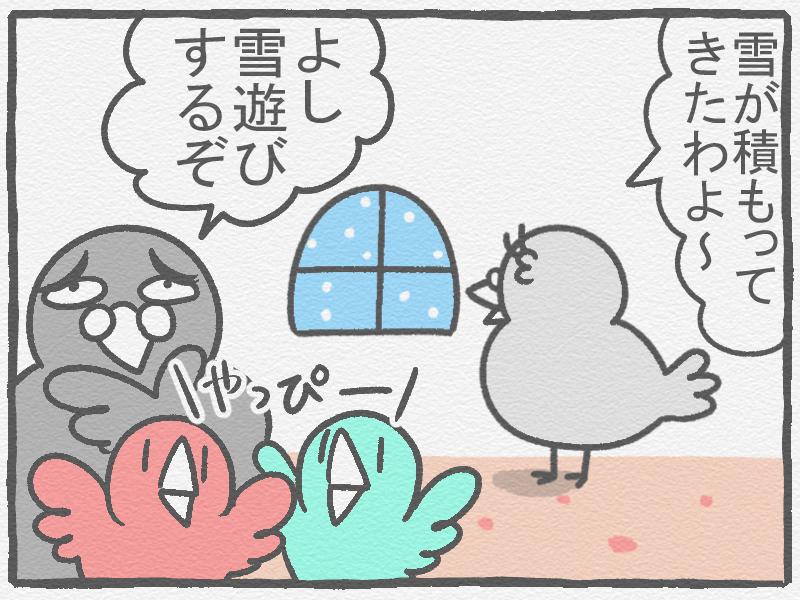 f:id:murakoyome:20210108165716j:plain