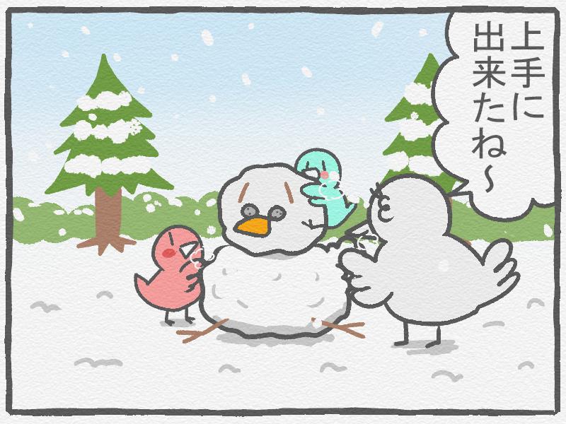 f:id:murakoyome:20210108165719j:plain