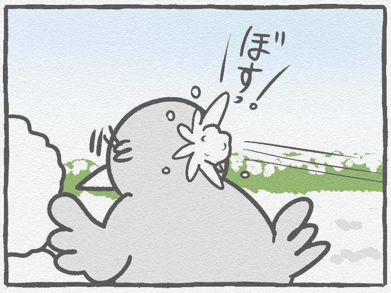 f:id:murakoyome:20210108165722j:plain