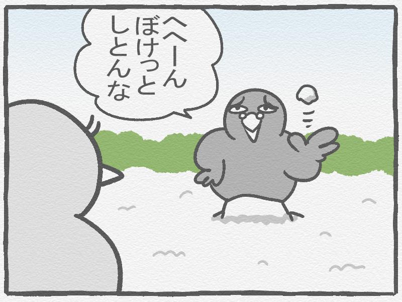 f:id:murakoyome:20210108165725j:plain