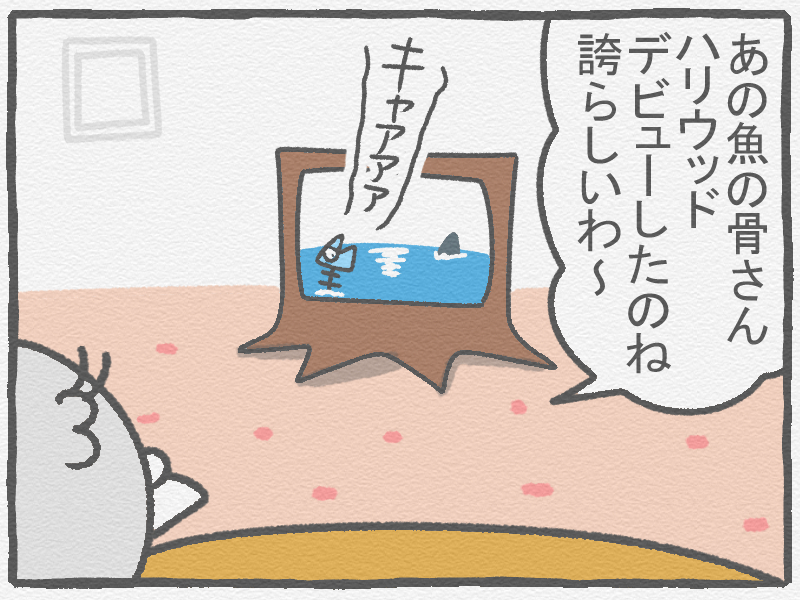 f:id:murakoyome:20210111180518j:plain