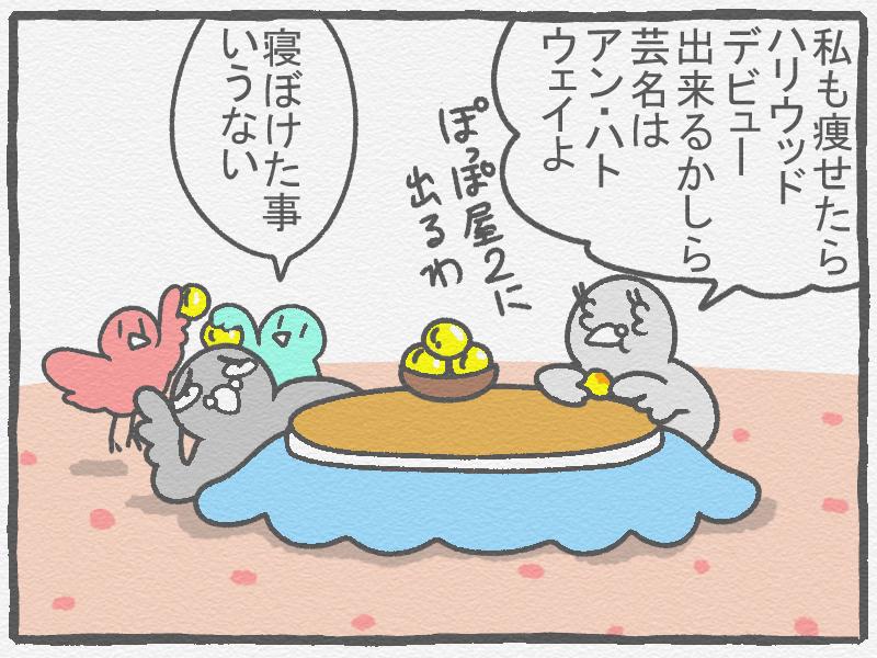 f:id:murakoyome:20210111180532j:plain