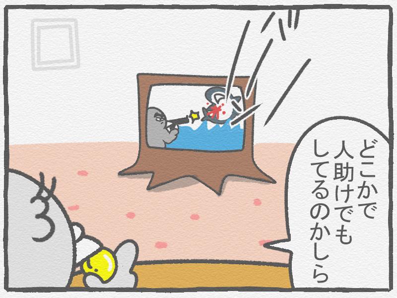 f:id:murakoyome:20210111180544j:plain