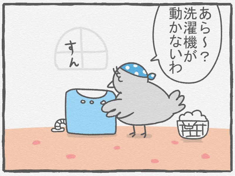 f:id:murakoyome:20210212215758j:plain