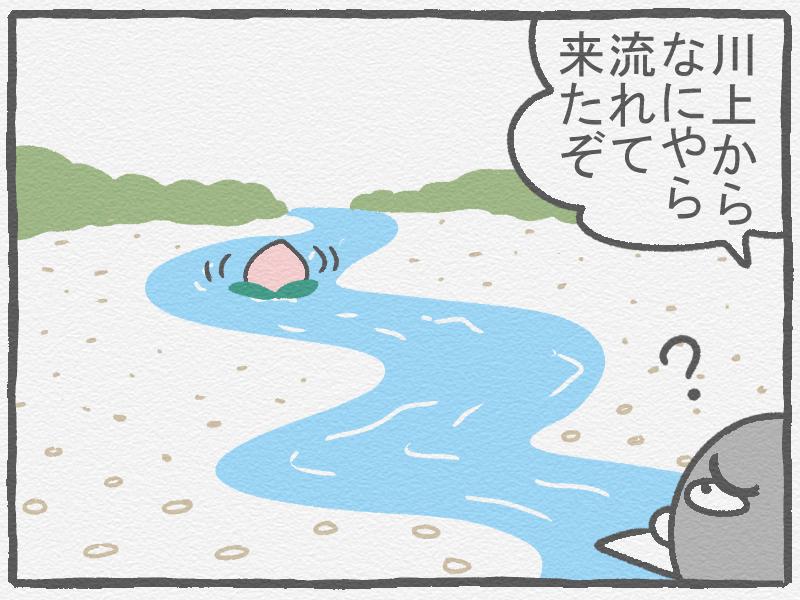 f:id:murakoyome:20210212215807j:plain