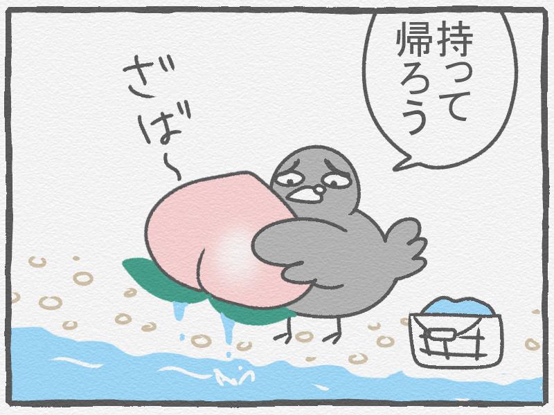 f:id:murakoyome:20210212215810j:plain