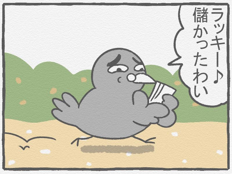 f:id:murakoyome:20210212220009j:plain