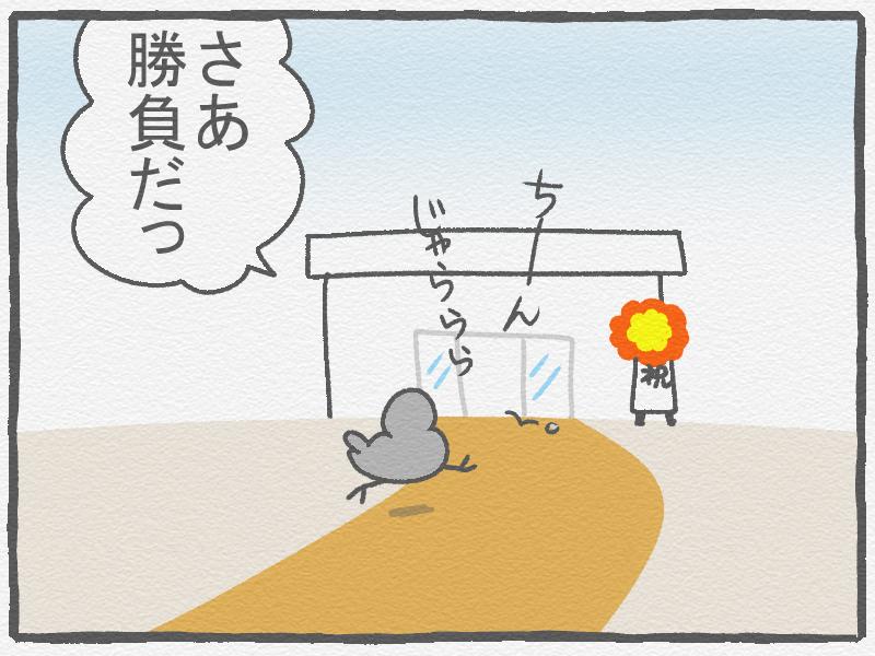 f:id:murakoyome:20210212220013j:plain