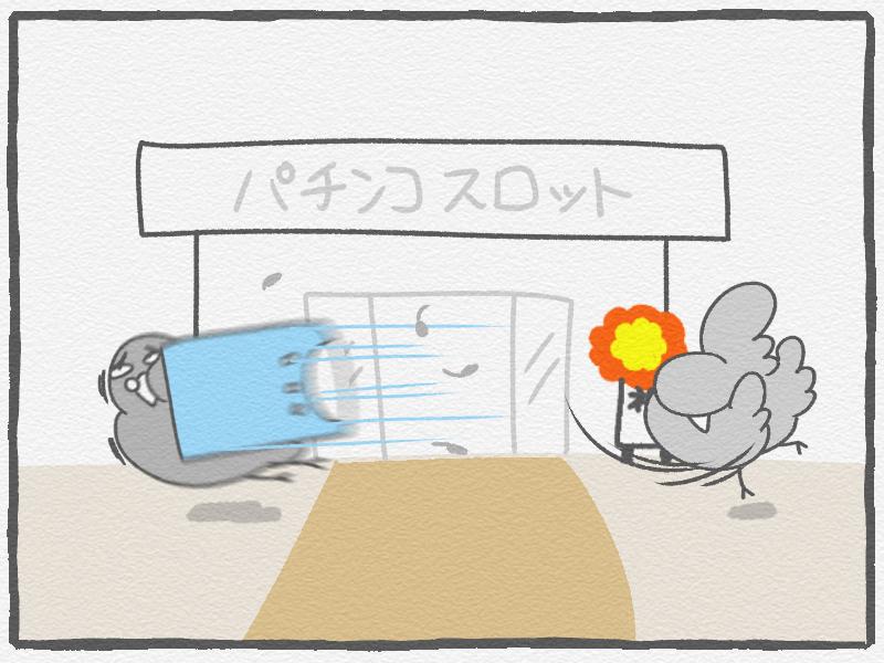 f:id:murakoyome:20210212220017j:plain