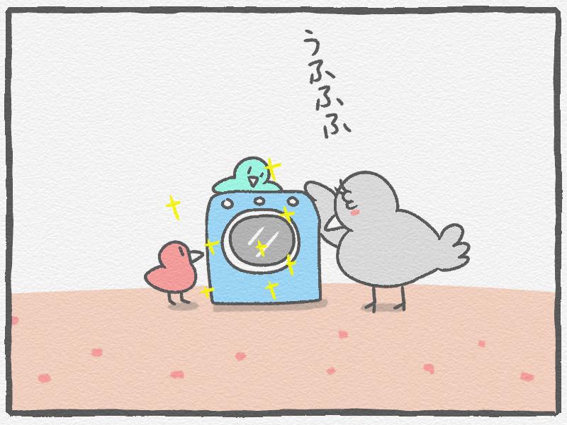 f:id:murakoyome:20210212220020j:plain