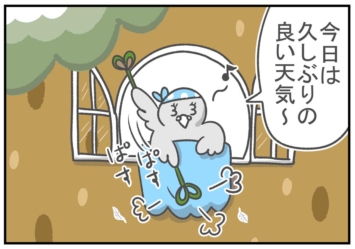 f:id:murakoyome:20210329172404j:plain