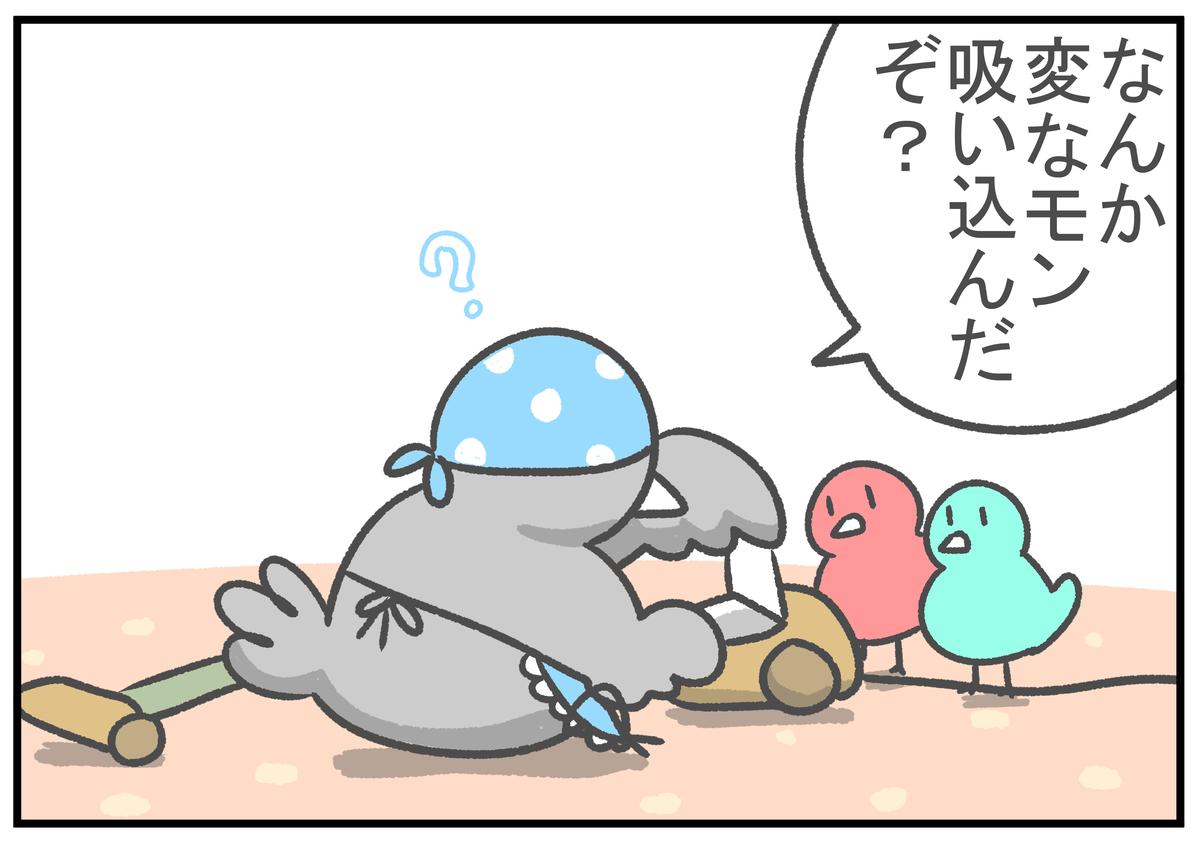 f:id:murakoyome:20210329172535j:plain