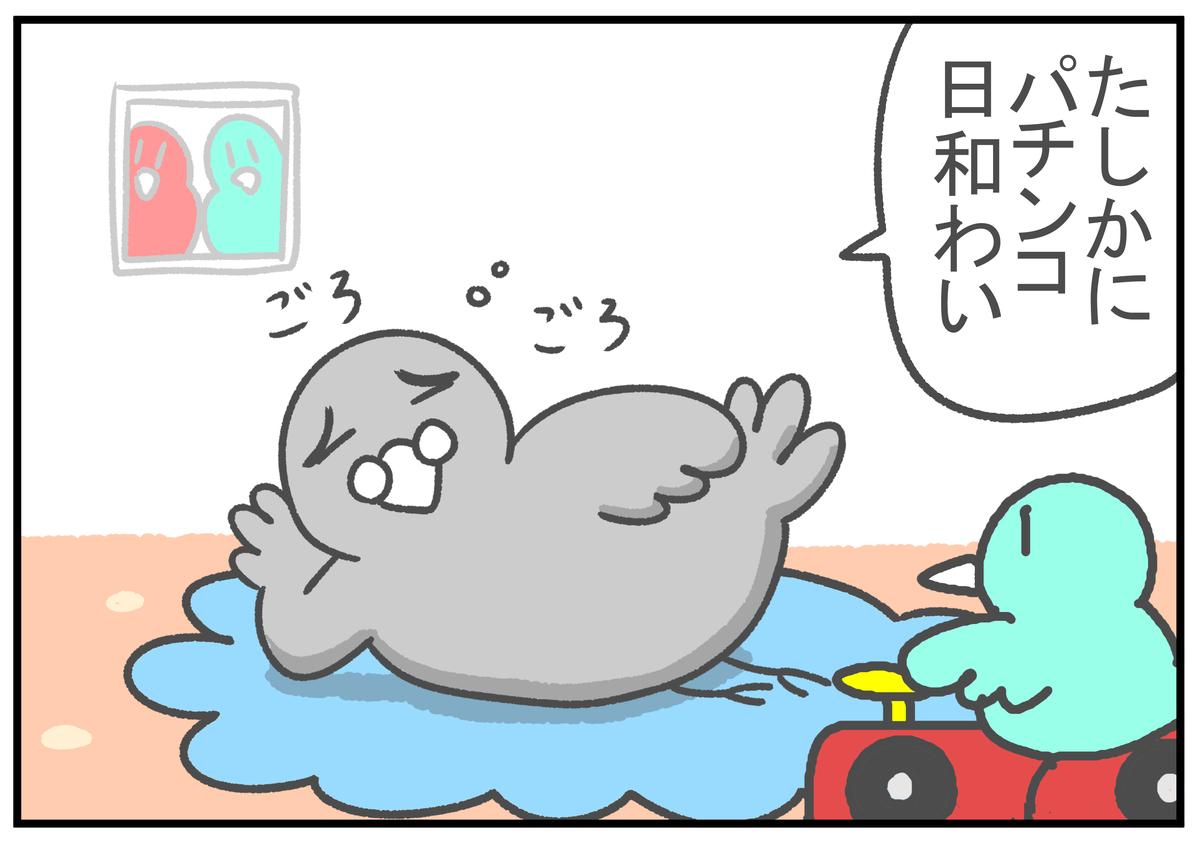 f:id:murakoyome:20210329185230j:plain